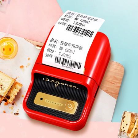 【不需油墨!買標籤機就送專用標籤貼紙-隨機】復古標籤機 B21 標籤打印機 隨身打印機  打價寶 精臣標籤機 標價機 拾光 商品標籤機 【A2008】