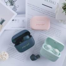 實力音頻品牌「EDIFIER」 ✖原創設計品牌「冇心」『TO-U系列藍牙耳機』藍牙耳機禮盒 藍芽 耳機 [三色可選] 禮盒 聖誕交換禮物 聖誕禮 聖誕 禮物