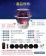 (交換禮物)【為你的房間打造浪漫星空】 星空投影音樂燈 小夜燈LED LED 投射燈 造型燈 投影燈 小夜燈 裝飾燈 夜燈【G1308】